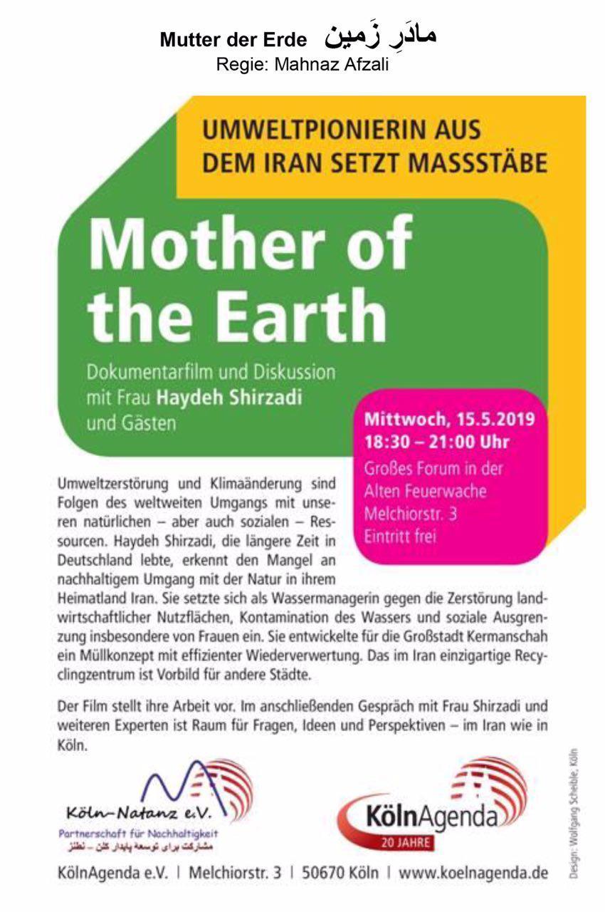نمایش فیلم «مادر زمین» در انجمن کلن-نطنزِِ آلمان