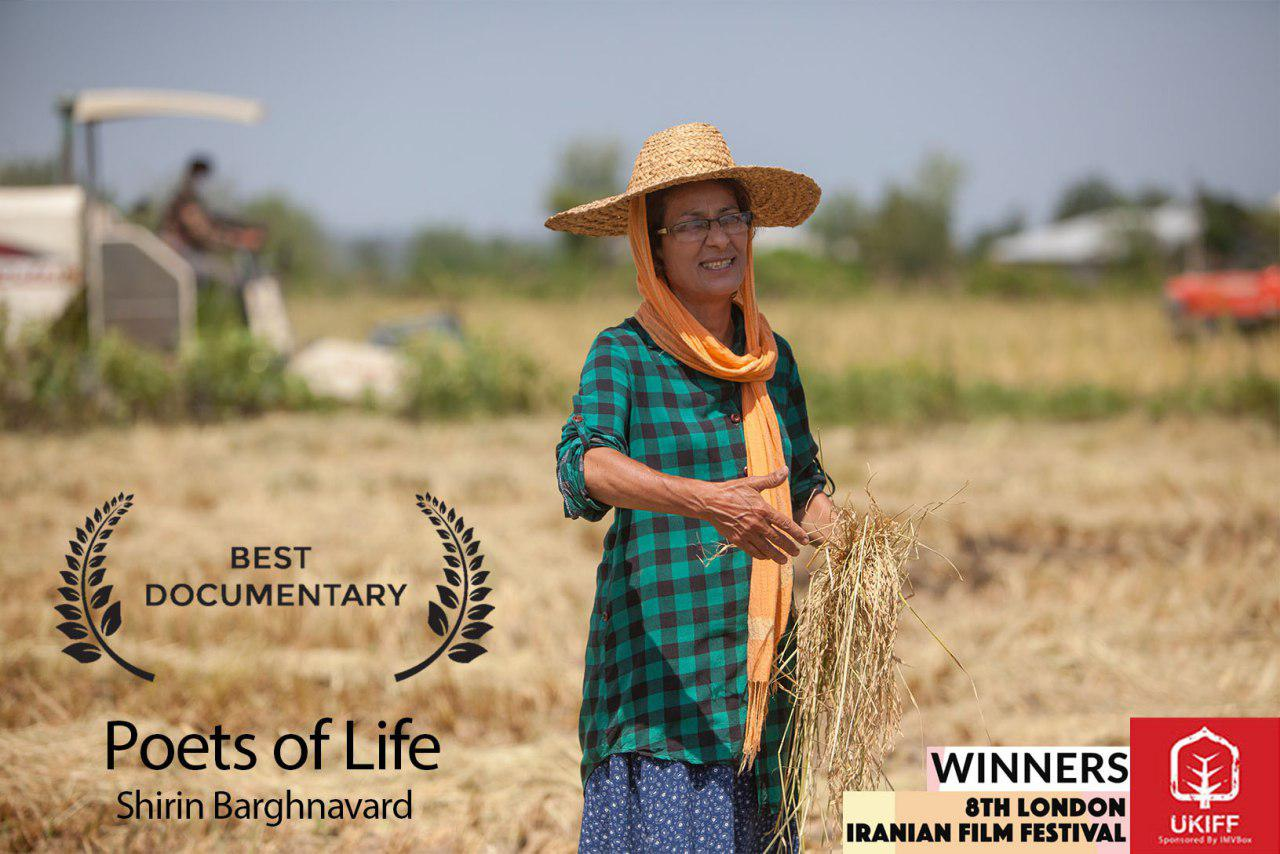 Best Documentary Award From The UKIFF Goes To