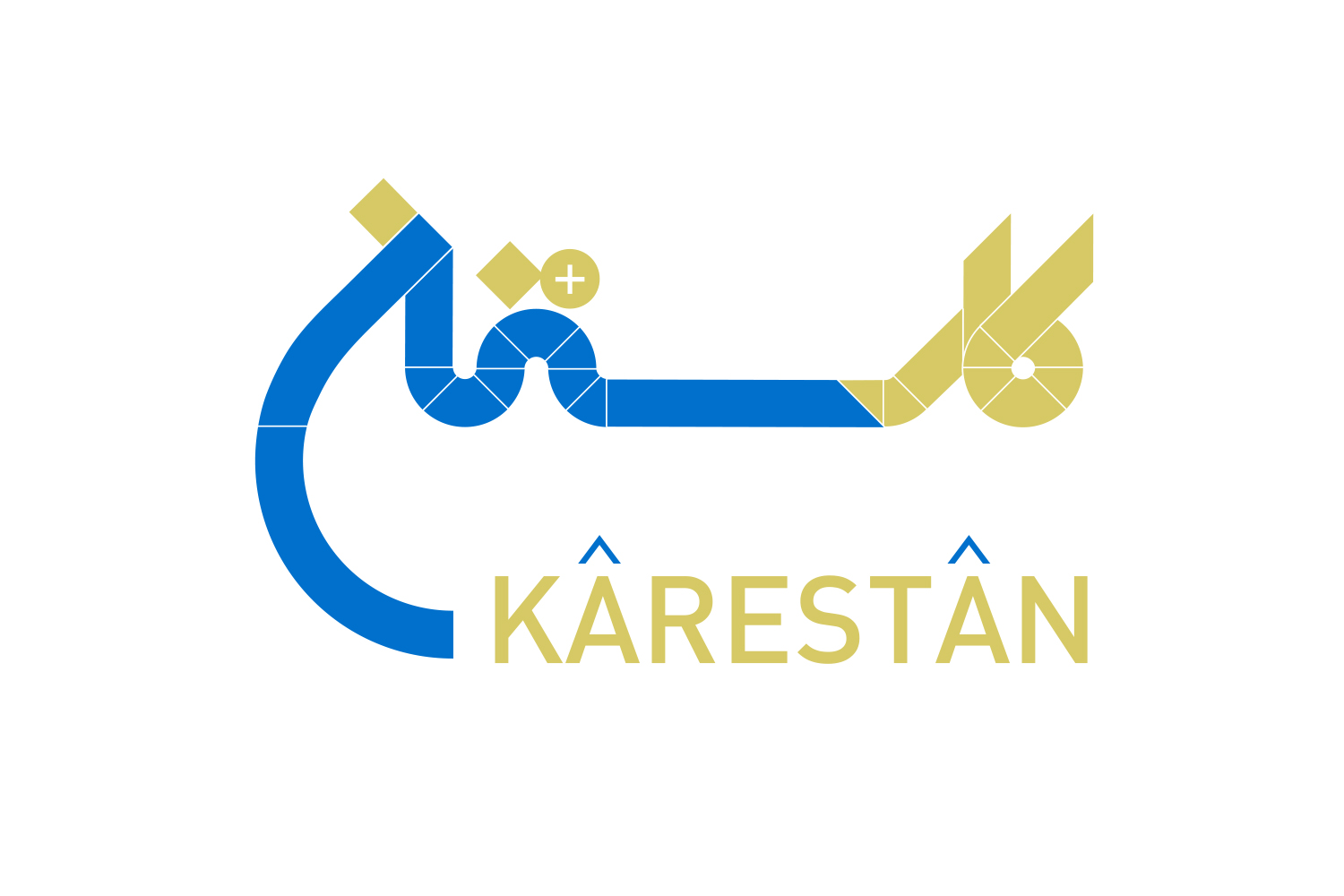 """Karestan"" Takes Part in Research Workshops of Cinema Verite Festival"
