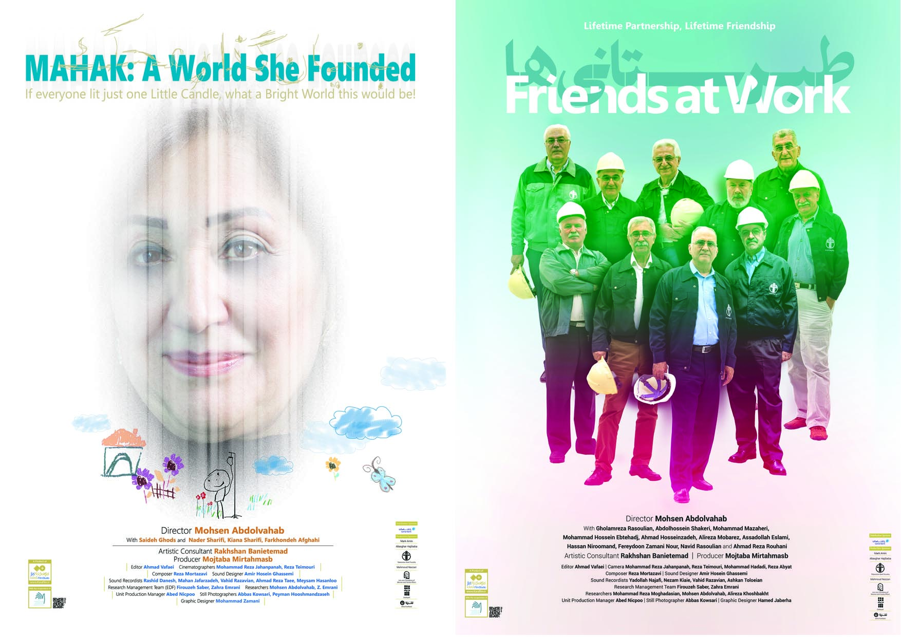 "Two Documentaries by ""Mohsen Abdolvahab"" to be Screened"