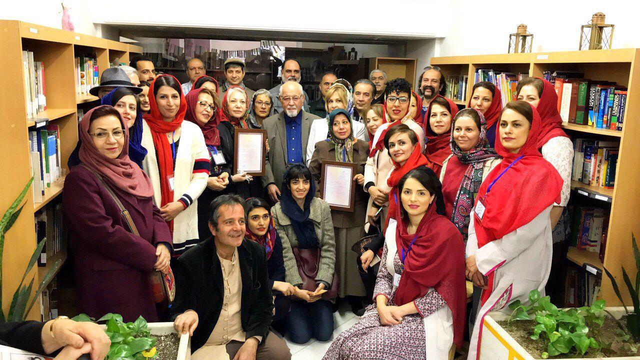 بزرگداشت گروه کارستان توسط گروه سپاس موسسه پژوهشی کودکان دنیا