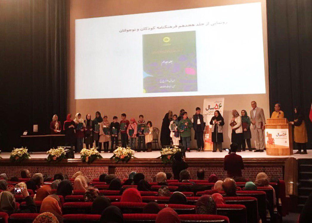 تقدیر از کارگردانان فیلم «تورانخانم» در پنجاهوششمین سالگرد تاسیس شورای کتاب کودک
